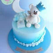 Christening cake:)