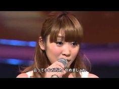 森山愛子 だから云ったじゃないの - YouTube