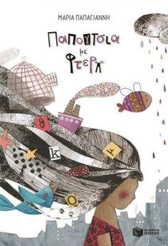 ΠΑΠΟΥΤΣΙΑ ΜΕ ΦΤΕΡΑ Maputo, Childrens Books, Baseball Cards, Personalized Items, Education, Blog, Girls, Recipes, Children's Books