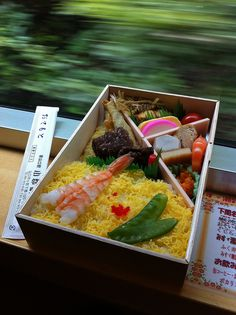 Eki-ben (駅弁), the special bento box that can be bought at train stations throughout Japan on the JR and other lines.