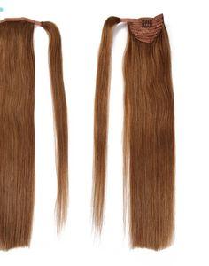 Αλογοουρές φυσικές www.e-hair.gr