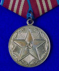 Soviet Russian Georgia USSR 10 Years Excellent Service MOOP Order Medal Badge Military Awards, 10 Years, Pocket Watch, Badge, Georgia, Pendant, Badges, Pocket Watches, Pendants