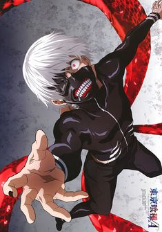 Ken kaneki Anime Demon, Manga Anime, Anime Art, Anime Villians, Anime Characters, Personajes Tokyo Ghoul, Tokyo Ghoul Drawing, Ken Kaneki Tokyo Ghoul, Tokyo Ghoul Wallpapers
