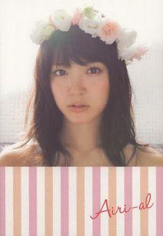 "CDJapan : Suzuki Airi Perfect Book ""Airi-aL"" Airi Suzuki BOOK"