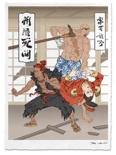 'Battle in the Bath House' (Street Fighter_3) Ukiyo-E Heroes By Jed Henry and Dave Bull