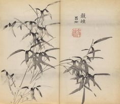 """Manual de Caligrafia e Pintura (Shi zhu zhai shu hua pu). 1633. Xilogravura policromada. Cortesia da Biblioteca da Universidade Cambridge. As bonitas e sutis gradações de cor deste trabalho o classificaram como """"talvez o mais belo conjunto de impressões de todos os tempos""""."""