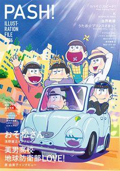 おそ松さん Osomatsu-san exitmusic: PASH!