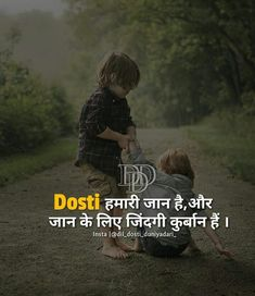 Hindi Attitude Quotes, Friendship Quotes In Hindi, Positive Attitude Quotes, Hindi Quotes On Life, Bff Quotes, Qoutes, Wedding Quotes, Wedding Humor, Comments For Instagram