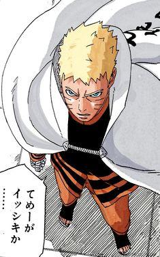 Naruto Shippuden Anime, Naruto Art, Naruto And Sasuke, Anime Naruto, Anime Guys, Manga Art, Anime Manga, Dream Anime, Anime Fight