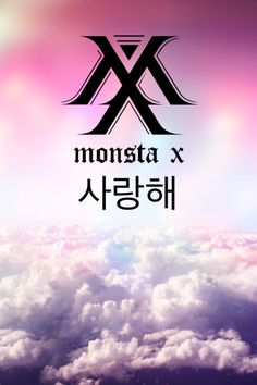 Image result for monsta x iphone wallpaper