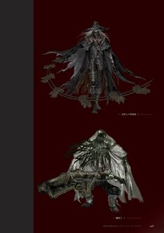 Bloodborne Outfits, Bloodborne Art, Eileen The Crow, Old Blood, Dungeons And Dragons Homebrew, Soul Art, Monster Art, Medieval Fantasy, Dark Souls