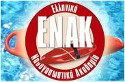 Rhodes Windsurfing Academy - Sport Events RWA Watersports - Windsurf Shop - Kite Surfing