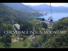 Travel Tips Sun Moon Lake, Taiwan 日月潭, 台湾 Travel Videos, Travel Tips, Sun Moon Lake, Taiwan Travel, Different Countries, How To Introduce Yourself, Content, Beach, Water