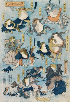 Japan Illustration, Illustration Photo, Japanese Gifts, Japanese Art, Vintage Japanese, Traditional Japanese, Japanese Culture, Art Chinois, Kunst Poster