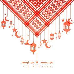 Eid el Fitr 1436