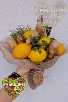букет из фруктов чайный  нижний новгород заказать на заказ вкусный съедобный лимон имбирь мята