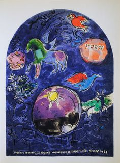 """1988 Vintage MARC CHAGALL /""""TRIBE OF DAN/"""" SMALL MODEL COLOR Print Lithograph"""