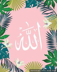 Set van 2 Allah Muhammad 8 x 10 typografie tropische Palm Arab Wallpaper, Islamic Quotes Wallpaper, Pink Wallpaper Iphone, Galaxy Wallpaper, Flower Wallpaper, Allah Calligraphy, Islamic Art Calligraphy, Kaligrafi Allah, Calligraphy Wallpaper