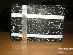 Κυριακή στο σπίτι... : Χρόνια Πολλά Χ. [Project 2] Present Wrap
