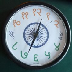 Hindi Clock Culture Day, India Culture, Math Clock, Marathi Calligraphy, Learn Hindi, Tibetan Buddhism, Sanskrit, Hinduism, Scripts