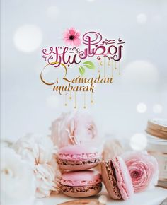 Eid, Ramadan, Place Cards, Place Card Holders, Cake, Desserts, Tailgate Desserts, Deserts, Kuchen