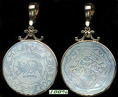 Jewelry Quality, Fine Antique Chinese Mother of Pearl Gaming Counters - Gambling Chips
