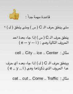 Learn English Grammar, English Writing Skills, English Vocabulary Words, English Phrases, Learn English Words, English Lessons, English Language Course, English Language Learning, Teaching English
