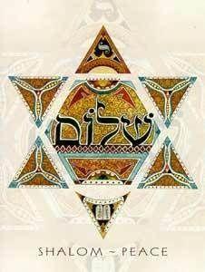 Shalom - PEACE  Shalom - HELLO