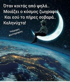 Greek Quotes, Whale, Songs, Night, Beautiful, Movies, Movie Posters, Animals, Whales