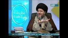 اتصال و رد السيد كمال الحيدري على سعودي فطحل في اللغة
