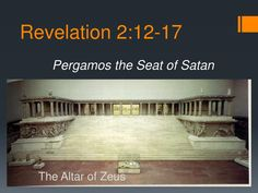 PPT - Revelation 2:12-17 PowerPoint Presentation, free download - ID:4549266