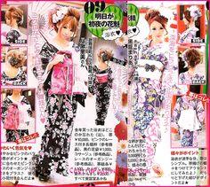 ♥ Japanese Cotton, Ethnic Dress, Gyaru, Yukata, Ethnic Fashion, Kimono, Lifestyle, Fashion Trends, Jewelry