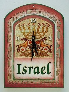 Elegant wooden wall clock- Menorah #108C- brings you some of the cherished symbols of the Holy Land, Israel. Unique gift for your next visit to someone's home, business, housewarming, Bar/Bat mitzvah