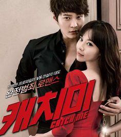 DRAMAFEVER MOVIE NIGHT: Steal My Heart, starring Joo Won and Kim Ah Joong