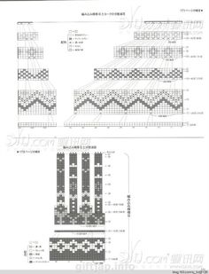 giftjap.info - Интернет-магазин   Japanese book and magazine handicrafts - Keito Dama №163 - 2014 Autumn