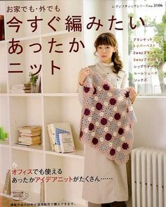 Warm Knit for Office and Home - Japanese Knitting and Crochet Pattern Book for Women - Lady Boutique Series - JapanLovelyCrafts