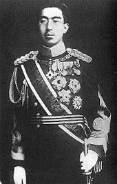 At the beginning of WWII, the highest rank in the British army was held by… Emperor Hirohito. Emperor Hirohito wearing his uniform during the war. Nanking Massacre, Japon Tokyo, Evil People, Prisoners Of War, Kaiser, World History, History Pics, History Timeline, World Leaders