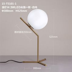 KC lamp glass lamp European simple modern style bedroom bedside lamp personalized decoration lamp ball