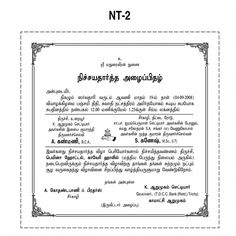 23 Things About Enement Meaning In Tamil You Have To Experience It Yourself