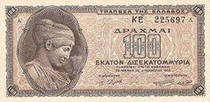 Πληθωρικό χαρτονόμισμα, επειδή είναι δύσκολο να καταχωρηθεί (αριθμητικώς) το ποσό γράφεται ολογραφως : 100 (ΕΚΑΤΟ ΔΙΣΕΚΑΤΟΜΜΥΡΙΑ), αν έπρεπε να γραφτεί αριθμητικά θα βλέπαμε αυτό: 100.000.000.000 Greek History, Show Me The Money, Ancient Greece, History Facts, Eastern Europe, Athens, Old Photos, Vintage Posters, Coins