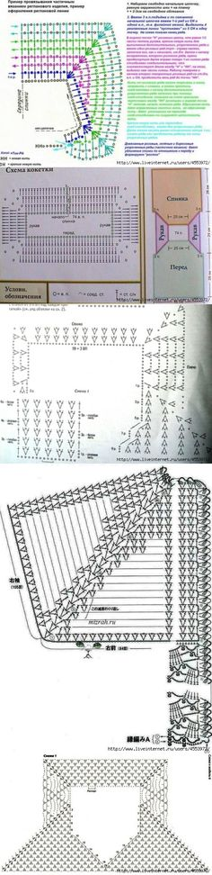 Вязание реглана крючком. Схемы..