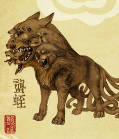 LONGZHI 蠪蛭  There is a beast here whose form resembles a fox but with nine tails, nine heads, and a tiger's claws. It is called the Longzhi. It makes a sound like a baby but is a man-eater.  This is another creature whose features are multiplied by the magic number nine. From the description, it could be considered a kind of Nine-Tail Fox