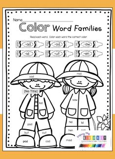 MAY NO PREP CENTERS AND WORKSHEETS - spring themed activities for kindergarten - freebies - english language arts - May goals - writing - reading - math - literacy - labeling - mini books - reading fluency - reading comprehension - punctuation - sight words - sentences - super e - sequencing - addition - subtraction - skip counting - counting - one more one less - center work - teen numbers - FREEIBES #kindergartenliteracy #kindergartenmath Sight Word Sentences, Cvc Words, Kindergarten Freebies, Kindergarten Activities, Word Work Centers, Teen Numbers, Skip Counting, Math Literacy, English Language Arts