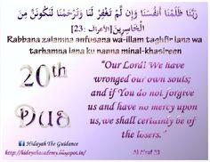 20th Forgiveness, Math, Mathematics, Math Resources