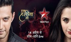 Drama serial Ek Haseena Thi 24 July 2014,Ek Haseena Thi 24 July dailymotion,Ek Haseena Thi drama 24 July 2014,Ek Haseena Thi full episode 24 July 2014,24th July full episode of Ek Haseena Thi,star plus drama,Ek Haseena Thi drama 24 July.Ek Haseena Thi 24th July Full Episode Watch Online part 2, Ek Haseena Thi 24th July Full Episode Watch Online part 1, Ek Haseena Thi 24th July Full Episode Watch Online part 3, Ek Haseena Thi 24th July Full Episode Watch Online part 4