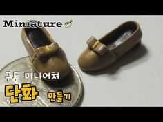 how to: mini flat shoes