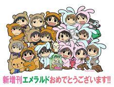 sekaiichi hatsukoi - Buscar con Google
