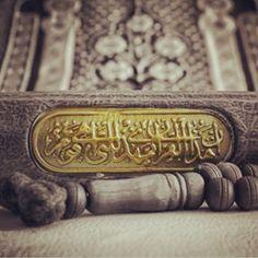 اللهم اجعل القرآن العظيم طمأنينة في نفوسنا، وسكينة لهمومنا، ونورًا لظلامنا، وهداية لحيرتنا، وقوة لضعفنا .. آمين