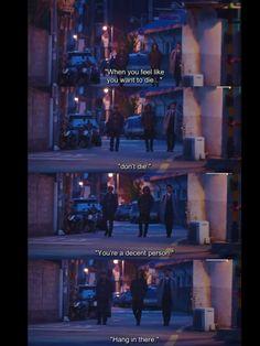 Korean Drama Quotes, How Are You Feeling, Feelings