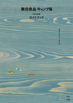 일본 포스터 모음 열번째